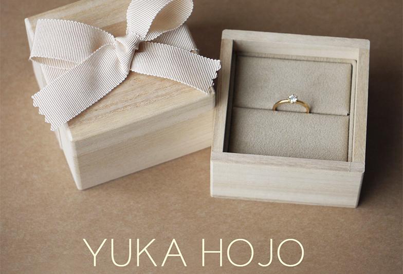 【富山市】インスタグラムで話題の結婚指輪!先輩カップルに聞いてみた「YUKAHOJO」の魅力!