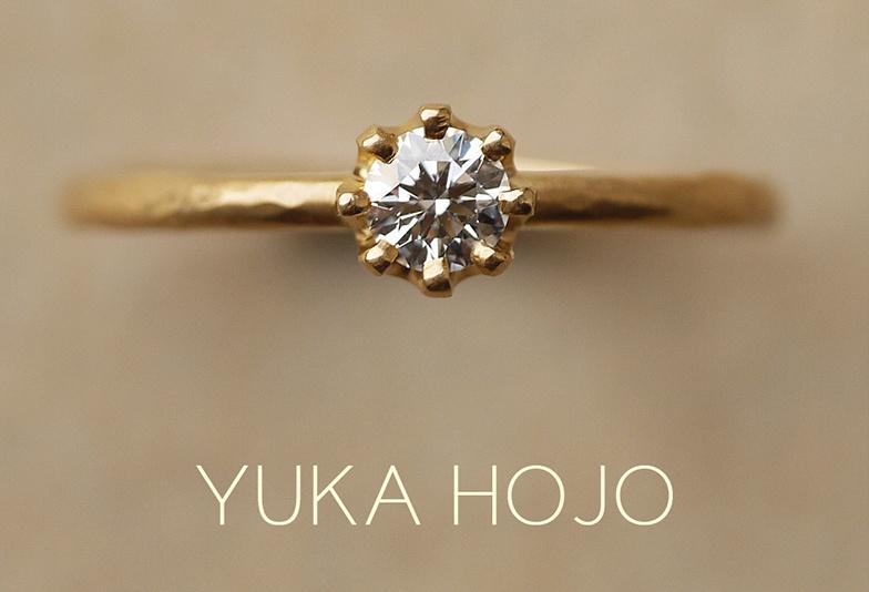 富山市で話題の婚約指輪