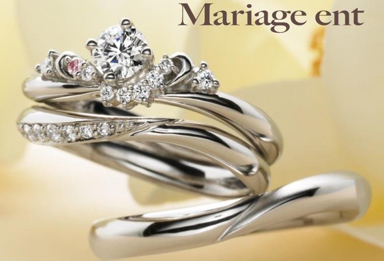 【大阪・心斎橋】大人かわいいがコンセプトの指輪をお探しなら【Mariage ent】で決まり!