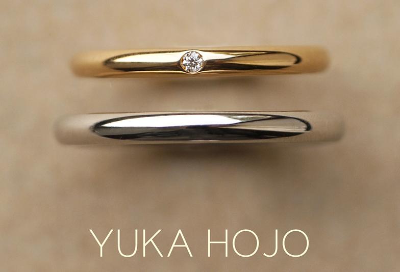 【金沢市】魂が繋がる結婚指輪。YUKAHOJOのSoulmates