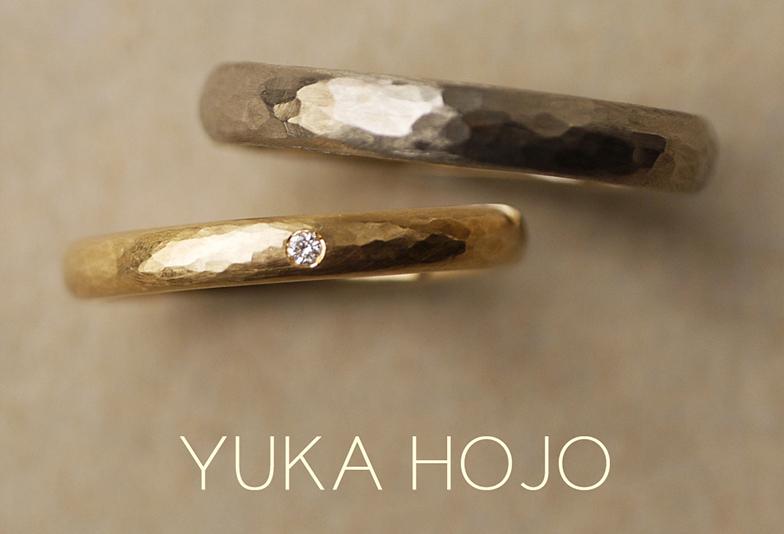 金沢市結婚指輪 金沢市YUKAHOJO YUKAHOJO結婚指輪 槌目リング