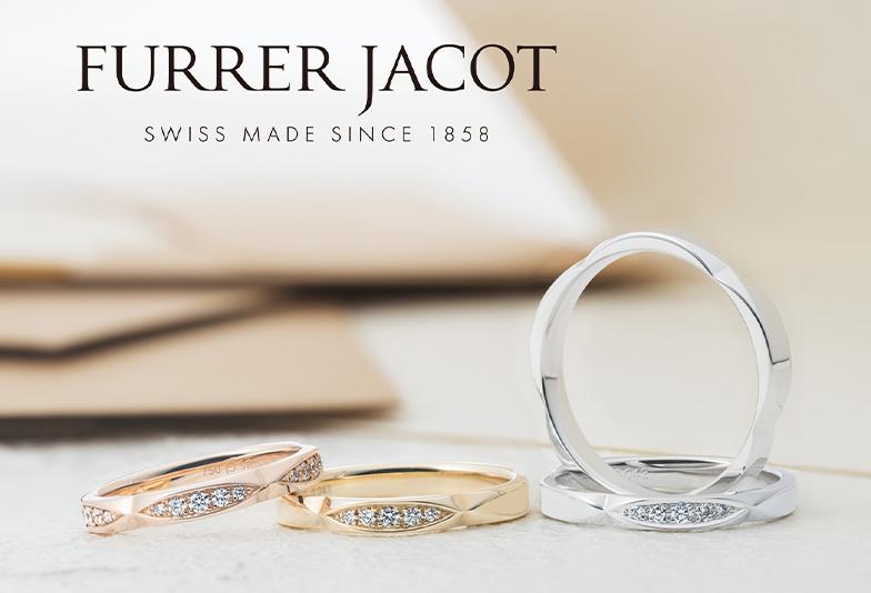 【富山市】結婚指輪の指輪の製造方法、鍛造と鋳造の違いとは?