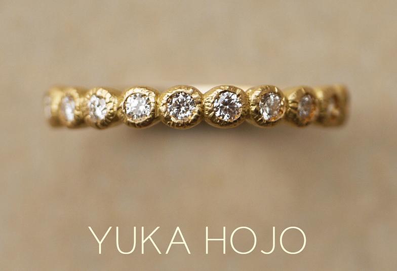 【福井市】婚約指輪、普段使いにピッタリ!YUKA HOJOのエタニティリング
