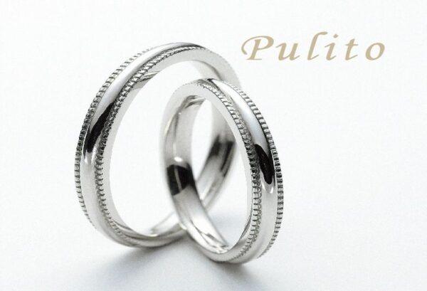 【姫路市】10万円以内で揃うオシャレな結婚指輪