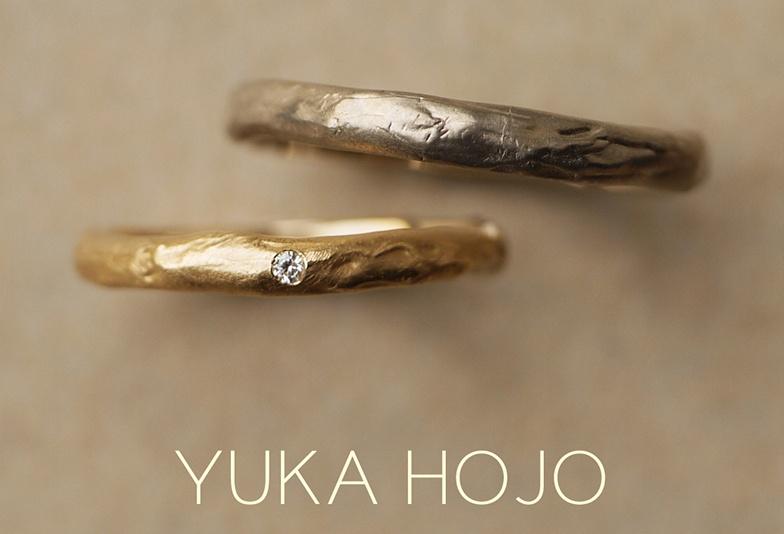 富山市オシャレな結婚指輪