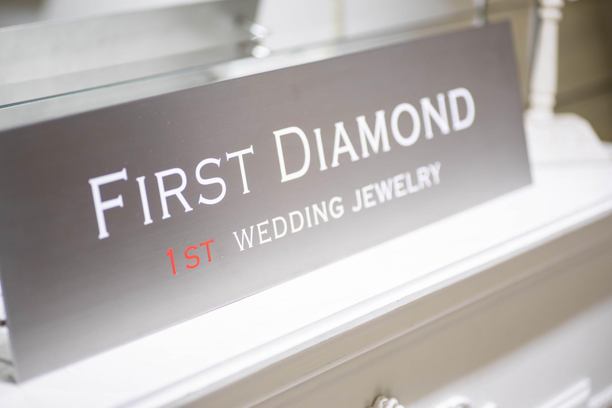 ハワイアンジュエリーのご相談はファーストダイヤモンド静岡