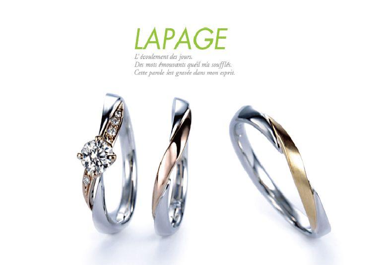 【大阪・梅田】曲線が魅力の人気ブランド「 LAPAGE 」