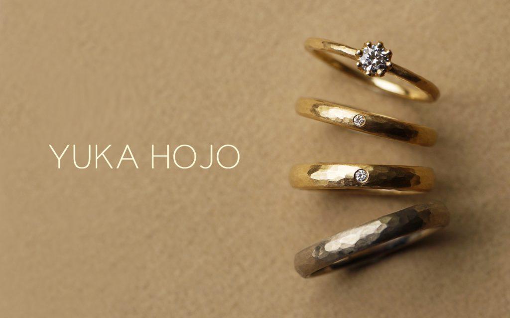 【郡山市】アンティーク調がかわいい♡おしゃれな結婚指輪YUKAHOJO
