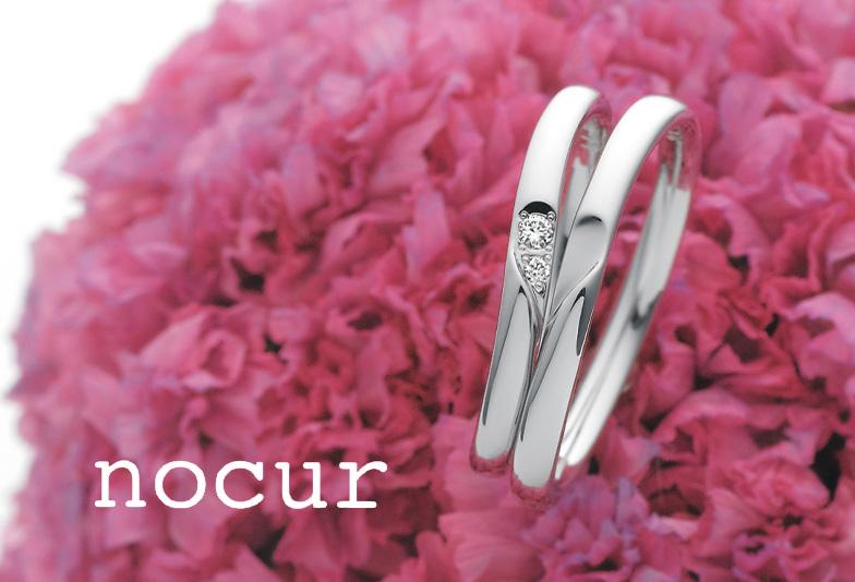 【金沢市】予算重視の方必見!税込み11万円で結婚指輪が用意できるブランド「ノクル」とは?