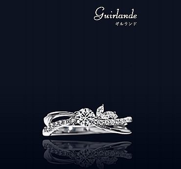 アンマリアージュの婚約指輪でギルランド