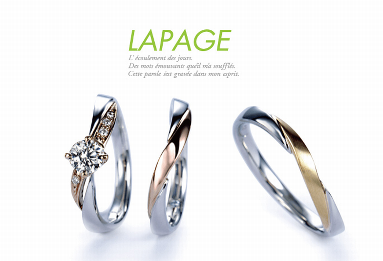 【大阪・梅田】繊細なデザインが人気の『LAPAGE』の結婚指輪