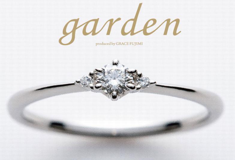 神戸市婚約指輪安いLittlegarden