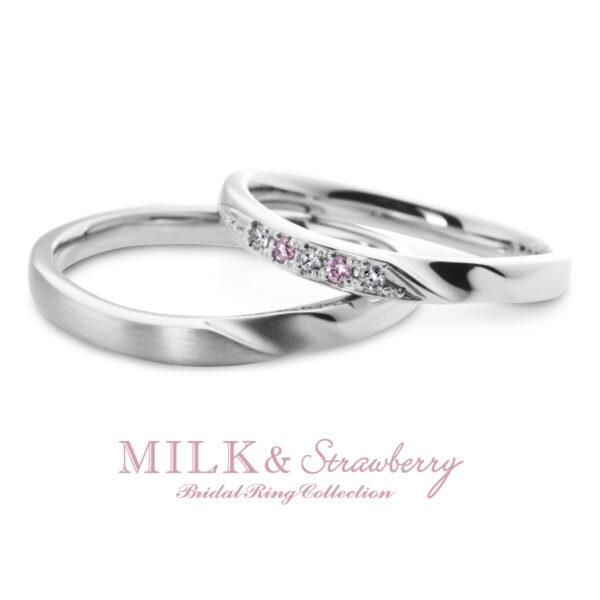 【加古川市】結婚指輪にはMilk&Strawberryがオススメ