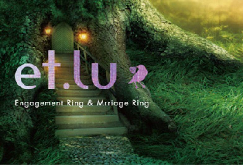 【大阪・梅田】王道系の重ね付けがとってもかわいいet.luをご紹介いたします