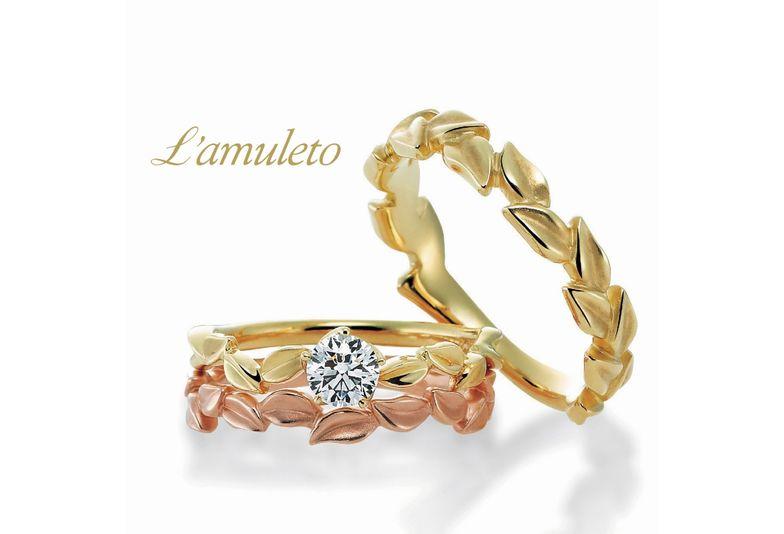L'amuletoのアローロの結婚指輪