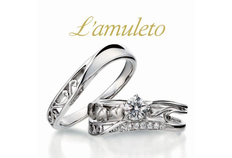 L'amuletoのエデラの結婚指輪
