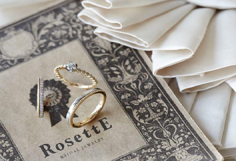 【大阪・梅田】SNSで人気の結婚指輪ブランドRosettEデザインランキング
