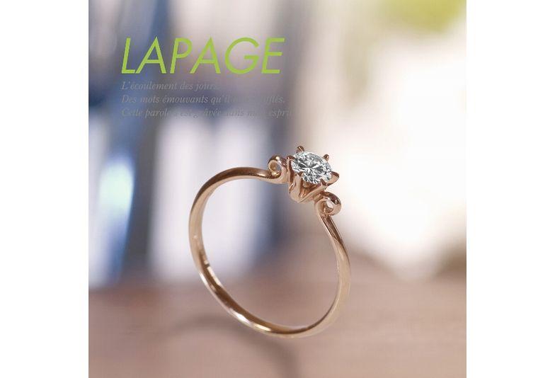 ゴールドの婚約指輪でラパージュの天使のハープ