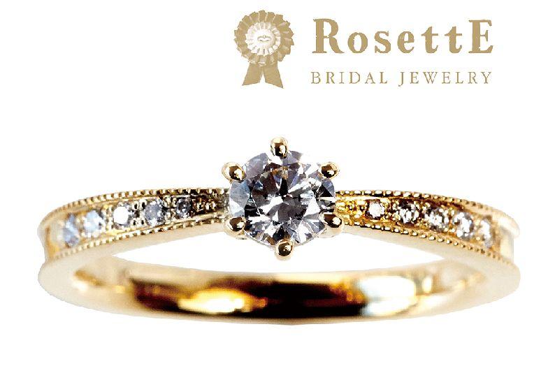 ゴールドの婚約指輪でロゼットの星空