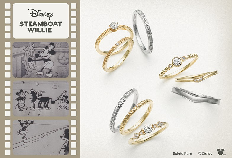【長岡市】スチームボートウィリーの結婚指輪・婚約指輪(ディズニー)