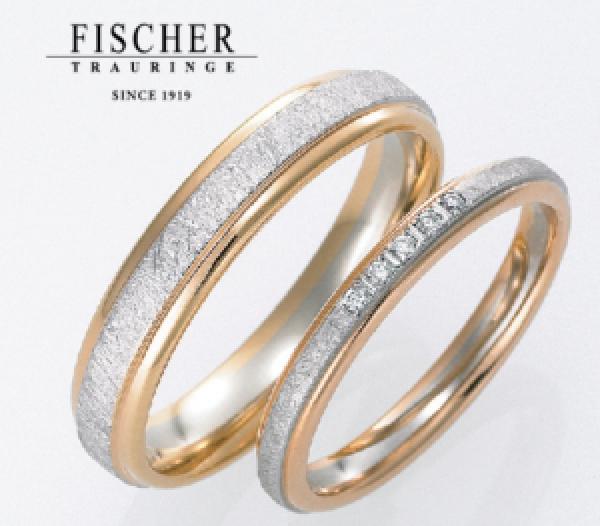 【神戸市・三ノ宮】結婚指輪だからこそ変形しない強度に根差したFISCHERの魅力とは。