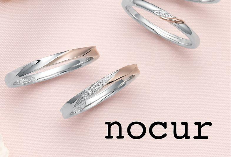 【姫路市】リーズナブルな指輪ならここ!品質もデザインもGOODなブランドとは?