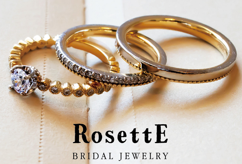 【福島市】重厚感溢れる結婚指輪!英国調でクラシカルなデザイン揃う【RosettEーロゼットー】
