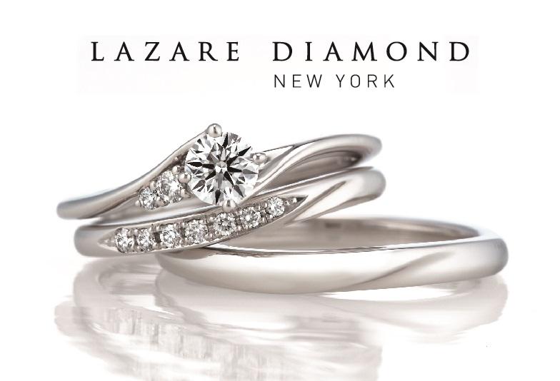 【福島市】エレガントな結婚指輪・世界でもっとも美しいダイヤモンド「ラザールダイヤモンド」