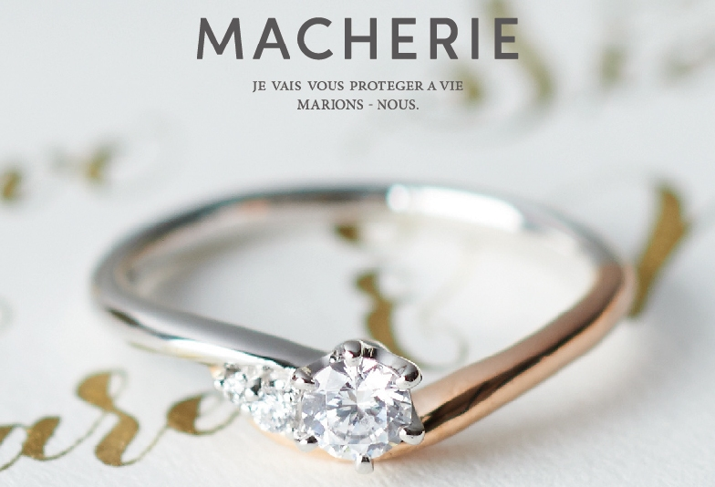 """【大阪・梅田】フランス語で最愛の人とう意味を持つ""""MACHERIE""""についてご紹介致します♡"""