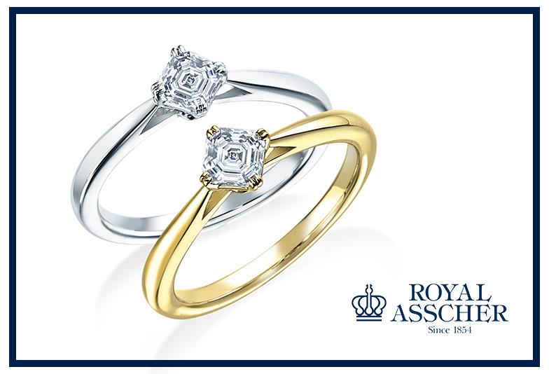 ロイヤルアッシャーの婚約指輪AC038