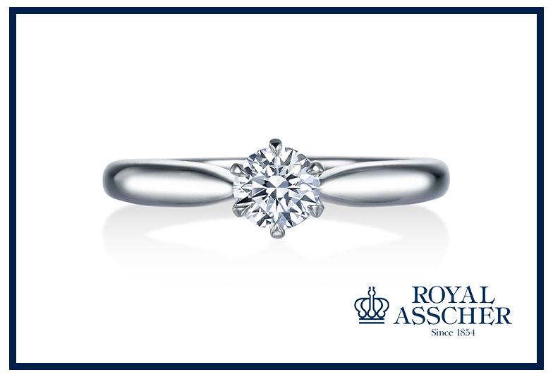 ロイヤルアッシャー婚約指輪ERA260