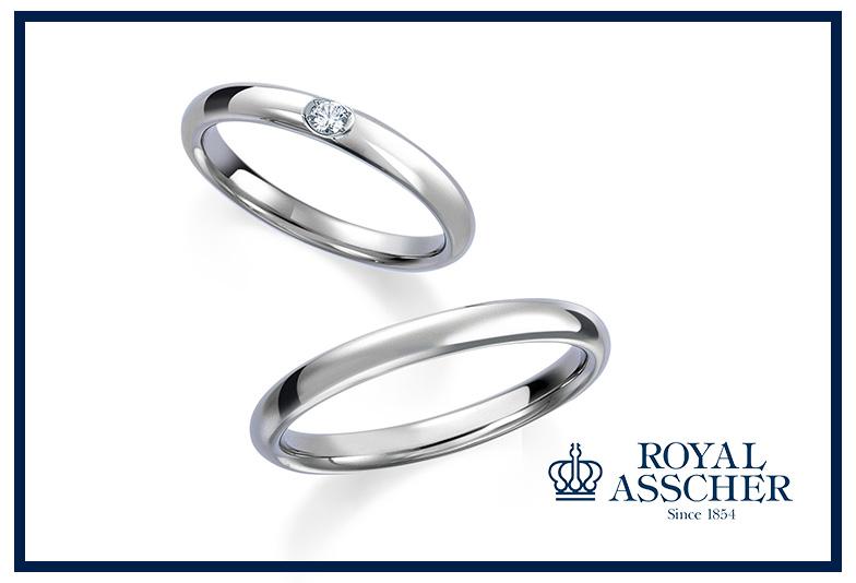 ロイヤルアッシャーの結婚指輪WRA026-WRB036