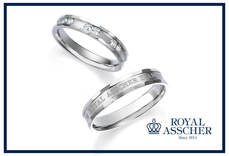 ロイヤルアッシャーの結婚指輪WRA024-WRB033