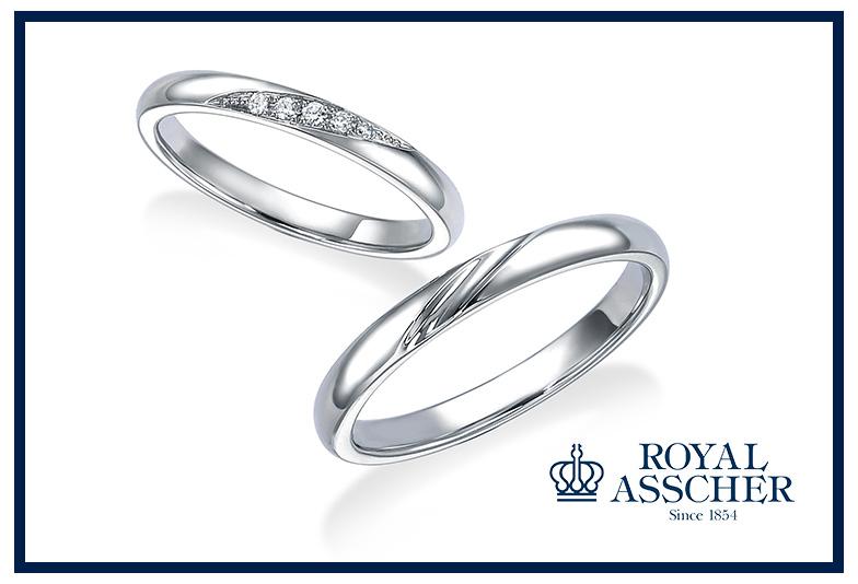 ロイヤルアッシャーの結婚指輪WRA066-WRB076