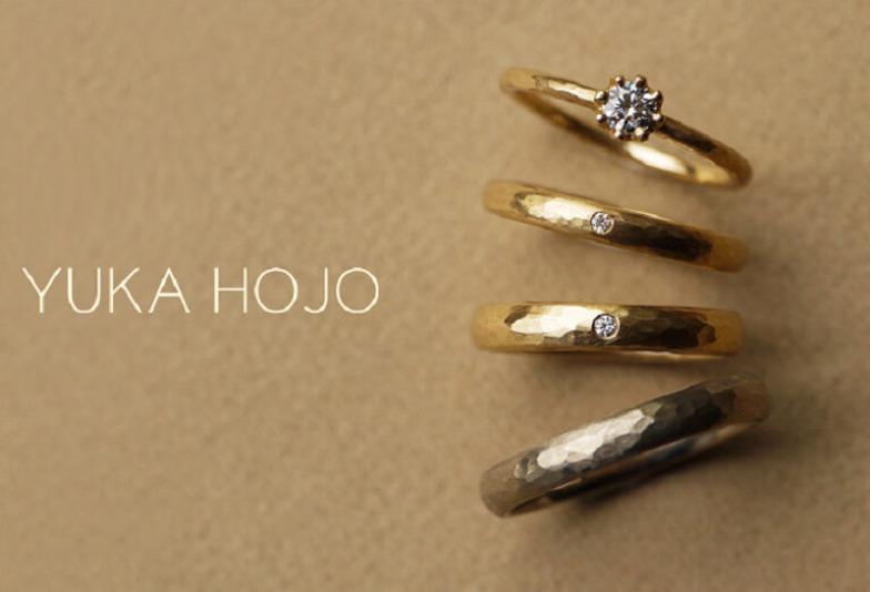 【いわき市】結婚指輪も婚約指輪もお洒落で可愛い!大人気の『YUKA HOJO』