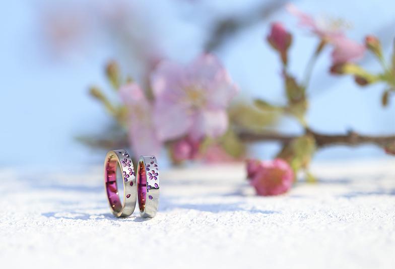 【静岡市】桜モチーフの結婚指輪。和の心感じる素敵な意味合いとは