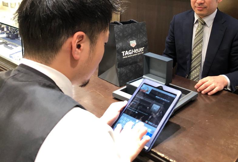 【静岡】時計 TAGHeuerタグホイヤー 正規販売店購入者だけが入れる特別な保証クラブ【エドワードクラブ】とは?