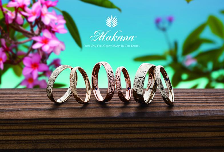 【浜松】結婚指輪にハワイアンジュエリー!圧倒的な彫りと高品質の指輪を作り出すマカナの魅力とは?