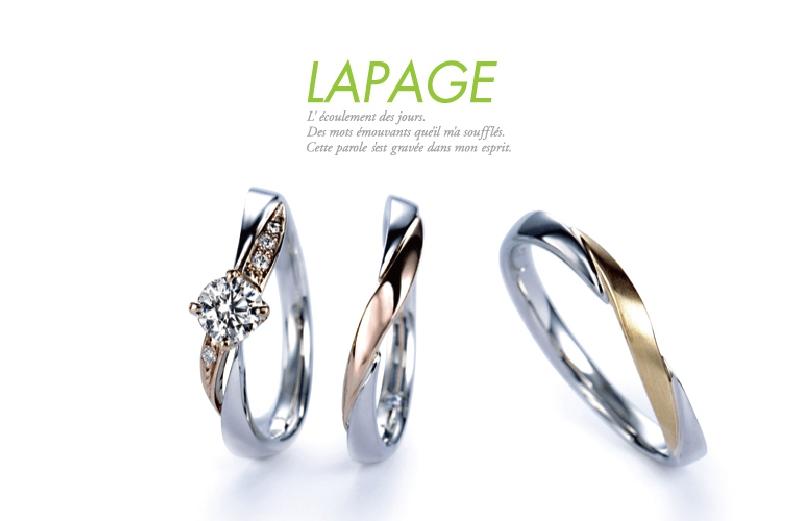 【姫路市】植物をモチーフに作られた「LAPAGE」~Fleurs~の結婚指輪