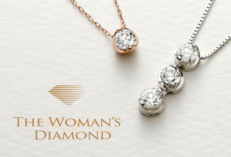 女性のためのダイヤモンドジュエリー