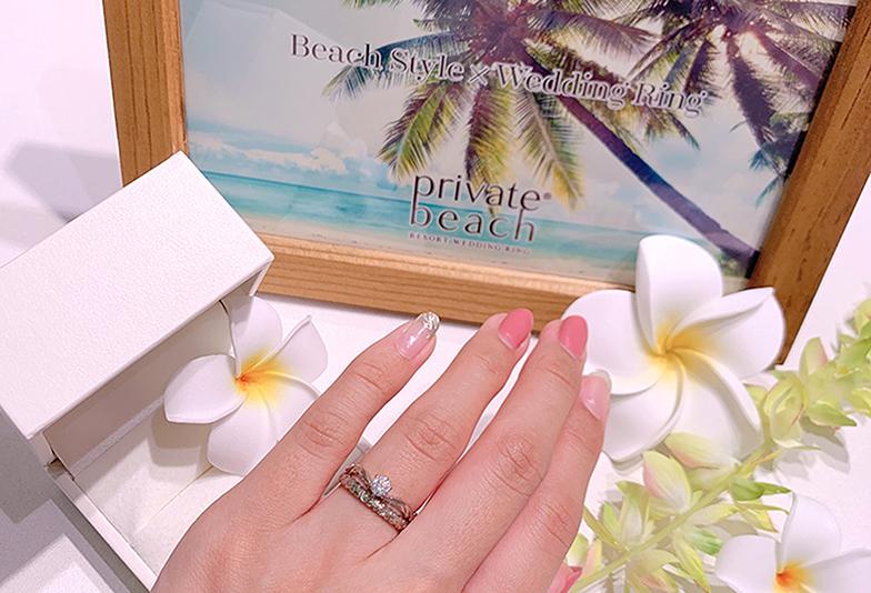 【浜松市】ふたりだけの幸せなビーチをイメージした結婚指輪|ハワイアンジュエリーならプライベートビーチがおすすめ
