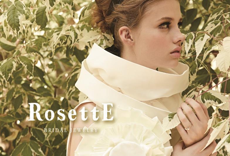 【いわき市】お洒落な彼女に贈りたい!婚約指輪なら『RosettE』で決まり!