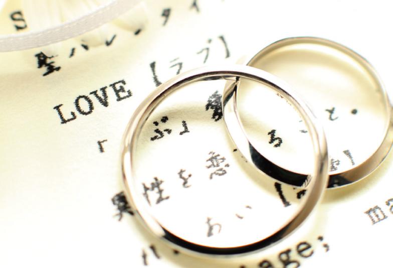 【神奈川県横浜市】ゴールドの結婚指輪は派手すぎる?定番のプラチナとゴールドを比較してみた