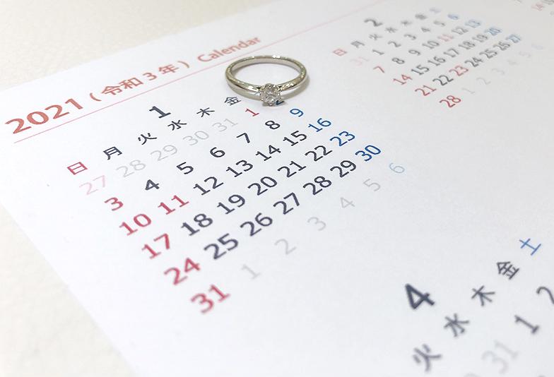 【静岡市】プロポーズはタイミングが重要!女性に喜ばれるベストプラン