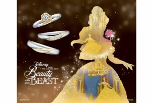 【宇都宮市】期間限定 数量限定の結婚指輪は、Disneyの美女と野獣