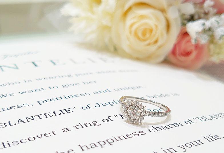 【浜松市】婚約指輪に刻印するおすすめメッセージ!悩んだらコレ!