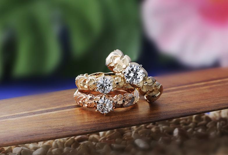 【浜松市】ハワイアンジュエリーの婚約指輪は圧倒的な存在感が魅力!