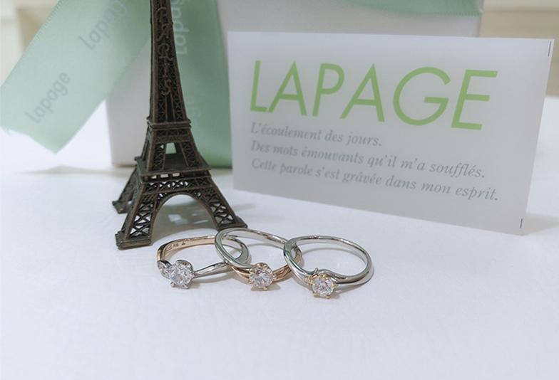 【静岡市】SNSで話題!ラパージュの婚約指輪がプロポーズに喜ばれる3つのポイント