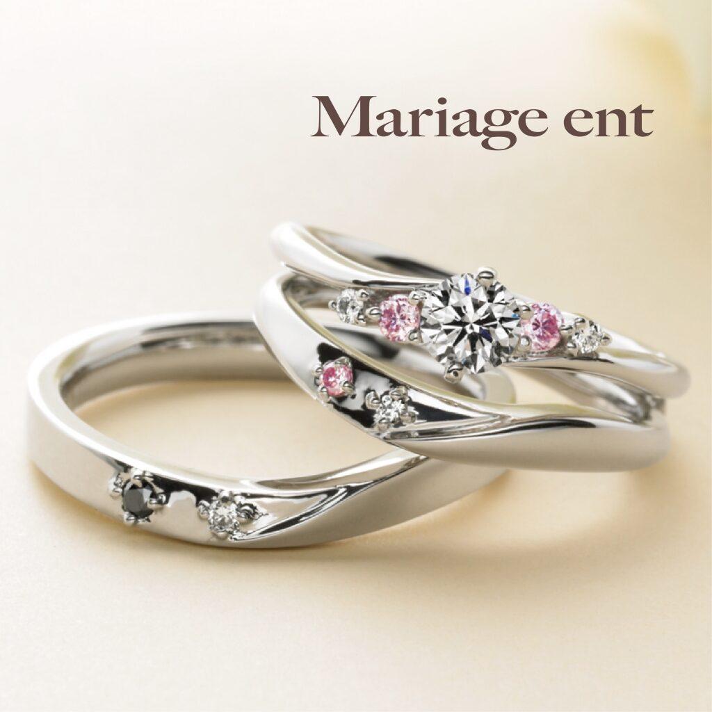 【大阪・梅田】王道な結婚指輪らしさが欲しい方におすすめなブランド「Mariage ent」のご紹介