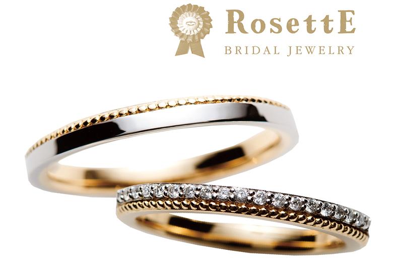 【大阪市・梅田】結婚指輪は1色だけじゃない!プラチナとゴールド2色組み合わせたお洒落な指輪特集